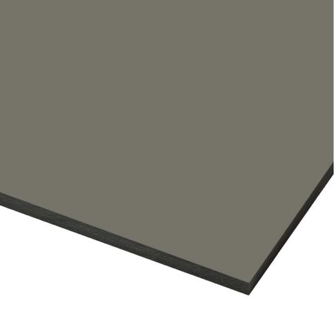 FUNDERMAX HPL (Saxum) 0755SX Warm Grey Dark